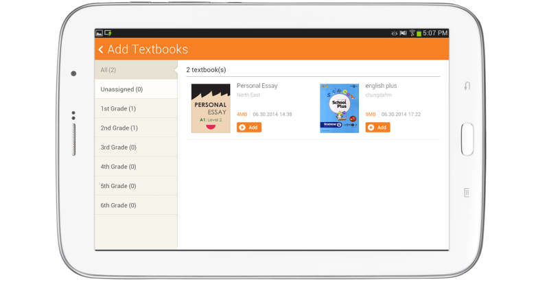 Add Textbooks screen